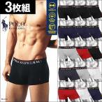 【3枚組セット】 ポロラルフローレン Polo Ralph Lauren STRECH COTTON ボクサーパンツ メンズ