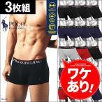 ワケあり!ポロラルフローレン ボクサーパンツ メンズ 【3枚組セット】COTTON STRECH