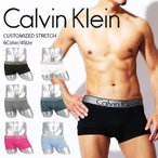 カルバンクライン 下着 メンズ ボクサーパンツ CalvinKlein 下着 CUSTOMIZED STRETCH MICRO ブランド 正規品