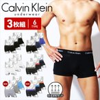 ����Х󥯥饤�� �ܥ������ѥ�� ��� 3�祻�å� ���饤�� �֥��� �ޤȤ��㤤 Cotton Stretch Calvin Klein