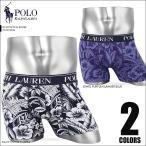 ポロラルフローレン Polo Ralph Lauren ボタニカル ボクサーパンツ メンズ