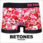 ビトーンズ BETONES ボクサーパンツ メンズ PEACE5