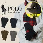 ポロ・ラルフローレン Polo Ralph Lauren COTTON MERINO TOUCH GLOVE メンズ 手袋