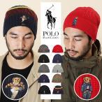 ラルフローレン POLO RALPH LAUREN ニット帽 メンズ レディース 男女兼用 BEAR ブランド 正規品