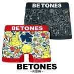 BETONES ボクサーパンツ メンズ RISIN 食いしん坊うさぎ ビトーンズ