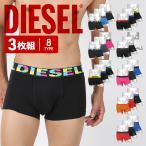 ディーゼル DIESEL 3枚セット ボクサーパンツ メンズ 下着 おしゃれ かっこいい シンプル カモフラ 迷彩 綿 前閉じ ブランド プレゼント