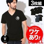 ワケあり 3枚組セットDIESEL/ディーゼル Essentials メンズ Vネック 半袖 Tシャツ ギフト 男性 トップス 無地 ワンポイント ルームウェア ブランド 誕生