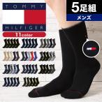 クルーソックス くつ下 5枚組 メンズ まとめ買い Crew セット ブランド 正規品 トミーヒルフィガー TOMMY HILFIGER