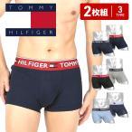 トミーヒルフィガー ボクサーパンツ メンズ 2枚組 セット BOLD COTTON ブランド 正規品 TOMMY HILFIGER