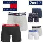 トミーヒルフィガー ボクサーパンツ メンズ 2枚組 セット ロング BOLD COTTON ブランド 正規品 TOMMY HILFIGER