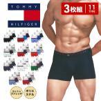 ショッピングHILFIGER トミーヒルフィガー TOMMY HILFIGER ボクサーパンツ メンズ 【3枚組セット】