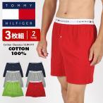 トミーヒルフィガー トランクス メンズ 3枚組 セット Classic Fit Knit ブランド 正規品 TOMMY HILFIGER