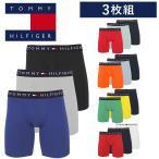 トミーヒルフィガー ボクサーパンツ メンズ 3枚組 ロング丈 長め セット Stretch Pro Core Plus ブランド 正規品 TOMMY HILFIGER