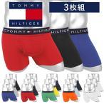 トミーヒルフィガー メンズ ボクサーパンツ 3枚組  Stretch Pro Core Plus ブランド まとめ買い セット TOMMY HILFIGER