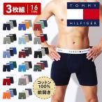 トミーヒルフィガー ロングボクサーパンツ メンズ 3枚組セット Cotton Classics Core Plus ブランド TOMMY HILFIGER