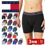 トミーヒルフィガー ボクサーパンツ メンズ 3枚組 ロング セット COTTON STRETCH ブランド TOMMY HILFIGER