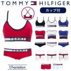 ショッピングHILFIGER トミーヒルフィガー TOMMY HILFIGER 上下セット ブラ&ショーツ レディース