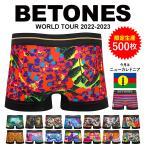 ビトーンズ BETONES ボクサーパンツ メンズ WorldTour ワールドツアー