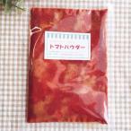 トマトパウダー 80g 石川ファーム /無農薬