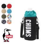 チャムス CHUMS正規品 リサイクル ボトルホルダー ショルダー カラビナ付き ペットボトルケース キャンプ フェス 旅行 登山 遠足アウトドア CH60-3139