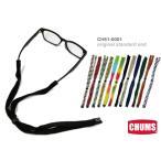 チャムス/CHUMS ch61-0001 オリジナルスタンダードエンド 眼鏡ストラップ Original Standard End
