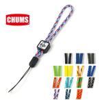 CHUMS/チャムス/フォンホルダー・ロープ 3mm/610018/携帯ストラップ/デジカメ/ラッピング不可