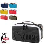 チャムス CHUMS/ブービーマルチハードケース/M/キャンプ/アウトドア/カメラケース/小物入れ/CH62-1205