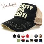 予約商品 8月2日再入荷 大きいサイズ 帽子 キャップ ヘンプキャップ  ブラック ベージュ 黒 BIGWATCH メッシュキャップ