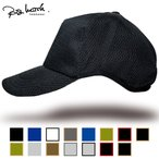 帽子 メンズ 大きいサイズ 無地 ラウンドメッシュキャップ BIGWATCH 黒