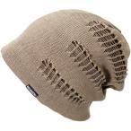大きいサイズ 帽子 メンズ ニット帽子  CRASHリバーシブル ベージュ ブラウン ニットキャップ