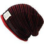 メンズニット帽子 ニットキャップ BIGWATCH正規品