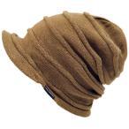 大きいサイズ 帽子 メンズ ニット帽子  つば付きヘンプロール  ベージュ ブラウン  ヘンプロール ニットキャップ