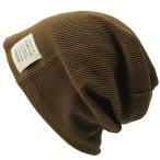 大きいサイズ 帽子 L XL ニットキャップ サーマルリバーシブル  ブラウン ベージュ   BIGWATCH 正規品 ビッグワッチ メンズ ニット ビーニー UVケア
