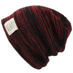 大きいサイズ 帽子 10周年記念限定 メンズ ニット帽子 リバーシブル  MIXレッド ブラック  ニットキャップ BIGWATCH