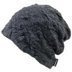 大きいサイズ 帽子 メンズ ニット帽子 ビーニー しわ加工 ビッグワッチ    MIXグレー  BIGWATCH