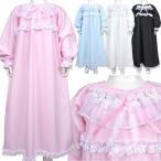 「セール」プリンセス ナイトドレス・フローラ 長袖 ネグリジェ パジャマ 日本製