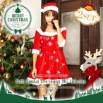 ショッピングコスプレ サンタ コスプレ サンタコス 激安 クリスマス サンタクロース コスチューム セクシー パーティ 大きいサイズ ワンピース ドレス ワンピ コス 衣装 長袖 半袖