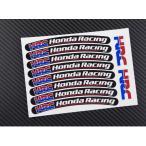 【ホイールのドレスアップに】HRC HONDA RACING ホイールステッカー 17インチ(16、18も対応します)