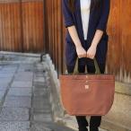柿渋染 日本製(鞄)レディース トートバッグ『京都水族館』シャチトート 帆布バッグ
