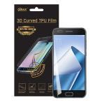 (レビュー記入で送料無料) ASUS ZenFone 4 ZE554KL 用液晶保護フィルム 全画面カバー TPU素材 (スクリーンプロテクター) VMAX (ZenFone4 ケース Case)
