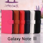 Samsung GALAXY Note 3 SC-01F SCL22 専用レザーケース 手帳型 【Samsung GALAXY Note 3 ケース| GALAXY Note 3 カバー アクセサリー GALAXY Note 3 用】