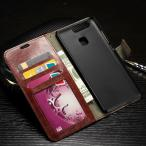 【レビュー記入で送料無料 メール便発送】 HUAWEI P9 専用レザーケース 手帳型 ストラップ付け 全6色 (Huawei P9 ケース Case カバー Cover PU)