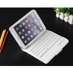 (送料無料 レターパック発送)  iPad mini 2/3/4 ケース型キーボード (iPad mini Keyboard レザーケース Bluetooth3.0 Case カバー)