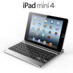 【レビュー記入で送料無料 メール便発送】 iPad mini 4 Bluetoothキーボード スリープ機能付け アルミケース ( Bluetooth3.0 ケース カバー)