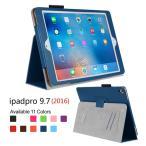 (送料無料 3点セット ケース タッチペン 保護フィルム メール便発送) iPad  Pro 9.7インチ スマートケース スリープ機能付け カード収納付け 全11色