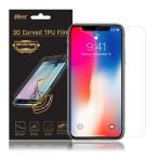 (レビュー記入で送料無料 メール便発送) iPhone X 用液晶保護フィルム 全画面カバー TPU素材 (スクリーンプロテクター) VMAX (iPhoneX ケース Case)