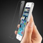 iPhone 4s 座 - (レビュー記入で送料無料 メール便発送) iPhone SE / iPhone 5 / iPhone5S / iPhone5C ブルーライトカット 90% 液晶保護ガラスフィルム (0.33mm 2.5D強化ガラス)