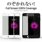 (送料無料 メール便発送) iPhone 6/6s / iPhone 6 Plus/6s Plus 覗き見防止 全画面カバー 液晶保護ガラスフィルム 炭素繊維素材 (iPhone6s 0.26mm 3D強化ガラス)