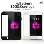 iphone 4s - (レビュー記入で送料無料 メール便発送) iPhone 6/6s / iPhone 6 Plus/6s Plus 用液晶保護ガラスフィルム 全画面カバー (0.33mm iphone6 保護強化ガラス ケース)