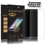 (レビュー記入で送料無料 メール便発送) Samsung Galaxy S8+ (Docomo SC-03J、AU SCV35) 用液晶保護フィルム 全画面カバー TPU素材 VMAX (S8Plus ケース Case)